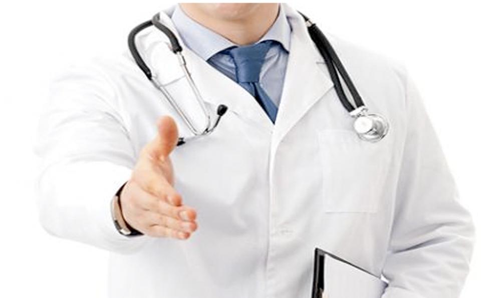 vigilancia de la salud
